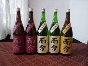 伊豆高原 旨い日本酒とワインの宿 森のしずくの写真