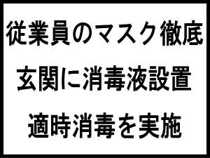 高野山 増福院の写真