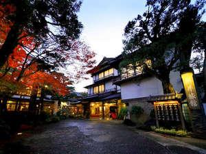 伊豆修善寺温泉 新井旅館の写真