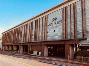 ホテルフラッグス諫早<諫早駅から車で5分、駐車場無料>
