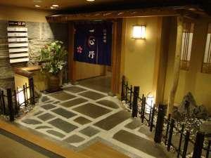 ホテルパレスイン鹿児島:【日本料理一心行・いっしんぎょう】当館3階にございます。季節感あふれるコースが充実!