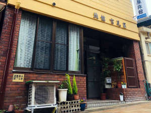 吉見屋旅館の写真