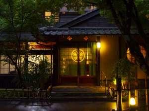 創業140年 山里の宿 おりはし旅館の写真