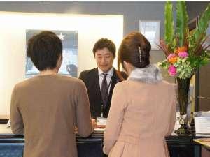 アーバイン広島エグゼクティブ:最高の笑顔でお出迎え致します。ご不明な点は、何なりとお尋ね下さいませ。