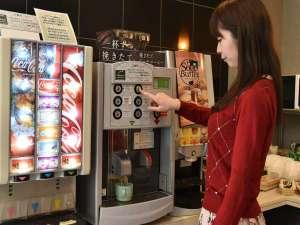 アーバイン広島エグゼクティブ:ラウンジで24時間ドリンクサービス♪コーヒー・ジュースが飲み放題です!