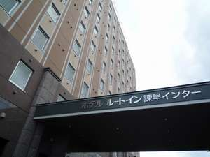 ホテルルートイン諫早インターの写真