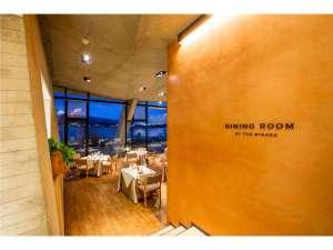 SETRE MARINA BIWAKO(セトレ マリーナびわ湖):【レストラン】DINING ROOM BY THE BIWAKO