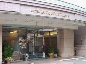 ホテルパークイン富山の写真