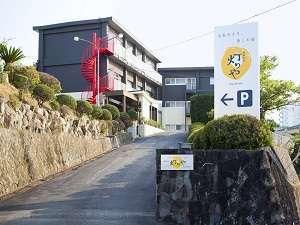 和風創作料理 ホテル 灯りやのアクセス・地図【る …