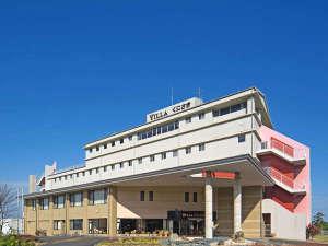 ホテル ヴィラ・くにさきの写真