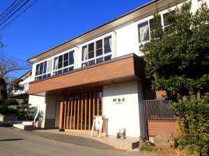 気仙沼大島 旅館 明海荘の写真