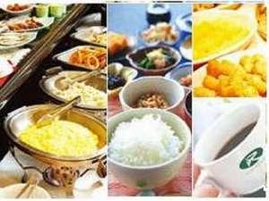ホテルルートインコート韮崎:大好評!!バイキング朝食無料サービス6:30~9:00までご利用頂けます♪ 種類も豊富に御用意しております。