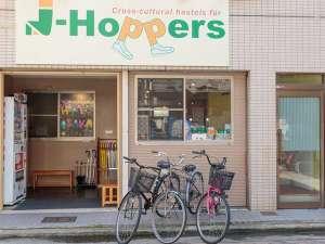 ジェイホッパーズ大阪ゲストハウス 外観