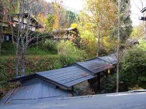 いろりの宿 かつら木の郷の写真