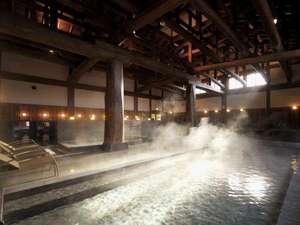 富士急オフィシャルホテル ハイランドリゾート ホテル&スパ:ふじやま温泉 内風呂 ※イメージ