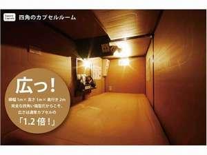豪華カプセルホテル 安心お宿 新橋店