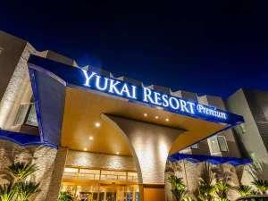 湯快リゾートプレミアム 南紀白浜温泉 ホテル千畳の写真