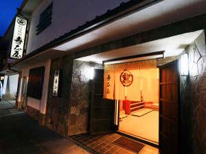 1日1組限定 料亭旅館 寿志屋の写真