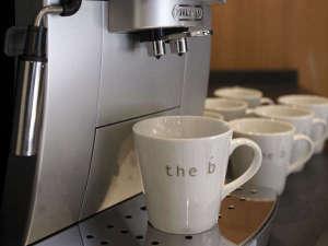 ザ・ビー京都三条:宿泊の方限定!無料のウェルカムコーヒーでおもてなし