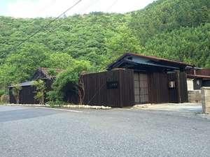 熊野 四季亭の写真