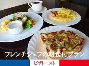 ザ・ベース・堺東・アパートメントホテル:フレンチシェフが作るAmerican Breakfast(ピザトースト)