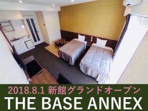 ザ・ベース・堺東・アパートメントホテル:2018年8月1日新館グランドオープン!!