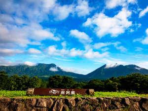 自然にときめくリゾート 休暇村南阿蘇の写真