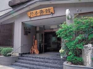 松之山温泉 ほんのり薫る自然のこころ 野本旅館の写真