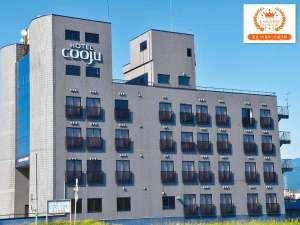 ホテル クージュ福井<HOTEL  cooju  fukui>の写真