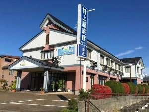 at! inn 中条 村上屋旅館の写真
