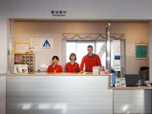 新大阪ユースホステル:受付