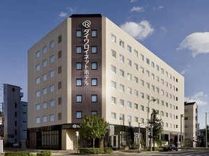 ダイワロイネットホテル京都八条口の写真