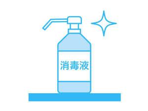 感染 福知山 コロナ 当社近畿西支店における新型コロナウイルス感染者の発生と対応についてのお知らせ