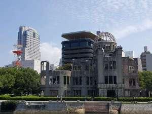 【原爆ドーム】ホテルより徒歩約5分。