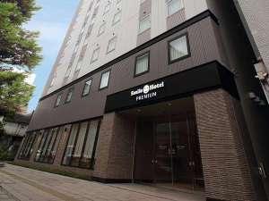 スマイルホテルプレミアム札幌すすきのの写真