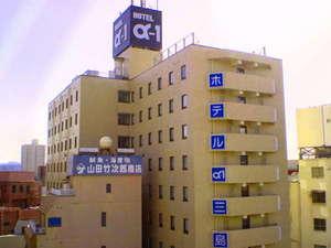 ホテル・アルファ-ワン三島の写真