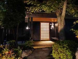 秋月久織亭の写真