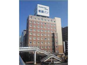 東横イン土浦駅東口の写真