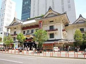 歌舞伎座は東銀座駅すぐ! 当ホテルからも歩いていけます!
