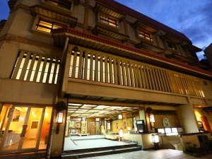 信州・野沢温泉 常盤屋旅館の写真