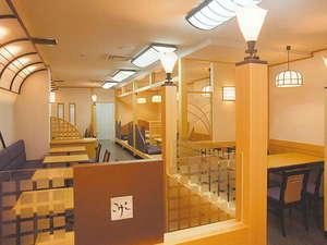 ホテル福島グリーンパレス:和食処 こけし 営業時間  11:30~14:00(L/O)  16:30~20:30(L/O)