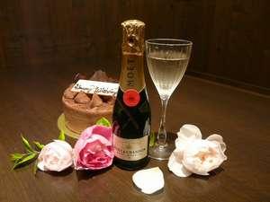 【記念日プラン】特典のケーキとシャンパン