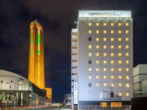 スーパーホテルPremier下関 海響の湯(10/30オープン)の写真