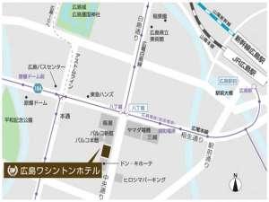 広島ワシントンホテル:周辺地図
