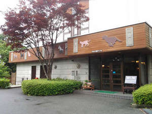 ペット&スパホテル那須ワン【外観】