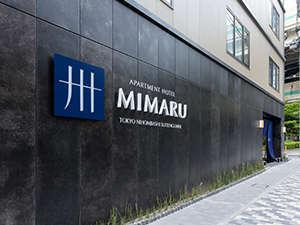 MIMARU東京 日本橋水天宮前