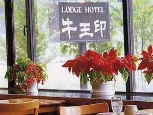 ホテル牛王印