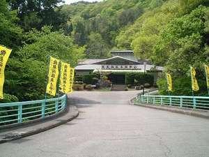 龍泉洞温泉ホテルの写真