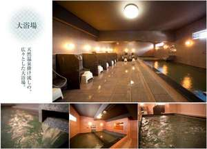 別府温泉 カプセルホテル ニューグロリア(G-パレス):男性用と女性用があります