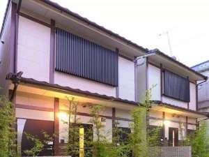 Kamon Inn Ujiの写真
